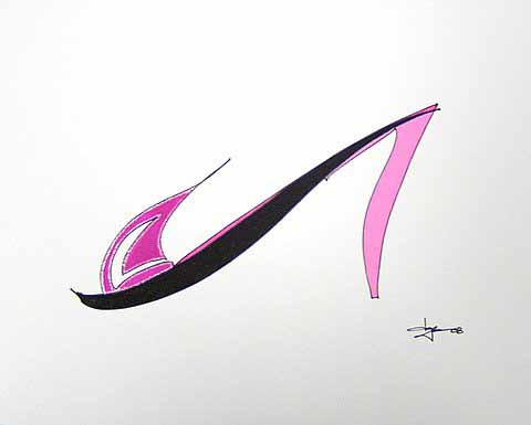 Derek Smalling   Black Pink Stellito   8x10 Ink Gel Acrylic Opaque On Cotton Paper