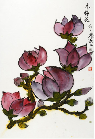 Magnolia 23x16 Watercolor Ink On Rice Paper